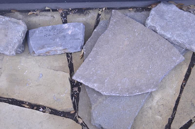 sg_stones2