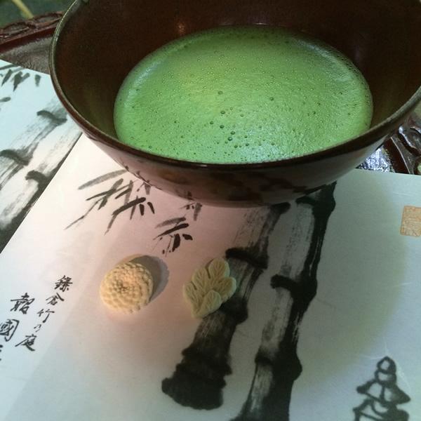 sg_green.tea